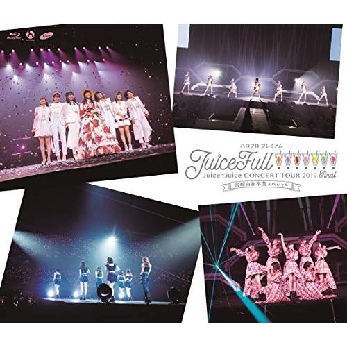 ▼BD/ハロプロ プレミアム Juice=Juice CONCERT TOUR 2019 ~JuiceFull!!!!!!!~ FINAL 宮崎由加卒業スペシャル(Blu-ray) (本編ディスク+特典ディスク)/Juice=Juice/HKXN-50078 [10/16発売]