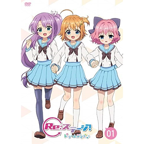 DVD/Re:ステージ! ドリームデイズ♪ 01 (本編ディスク+特典ディスク)/TVアニメ/PCBG-53311