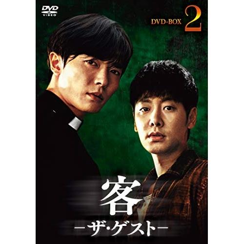 【取寄商品】 DVD/客 -ザ・ゲスト- DVD-BOX2/海外TVドラマ/BBBF-9062