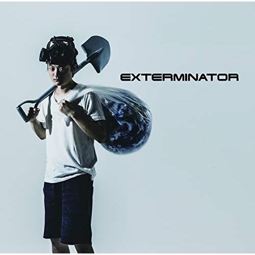 取寄商品 CD 超歓迎された 人気上昇中 EXTERMINATOR SHWR-87 FUMIRATCH DJ