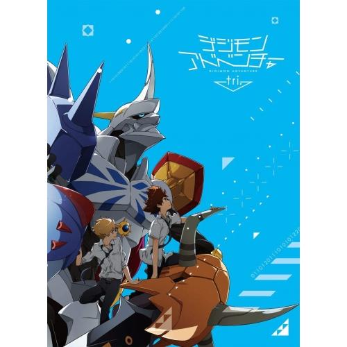 【取寄商品】 DVD/デジモンアドベンチャー tri. DVD BOX/キッズ/BIBA-9038