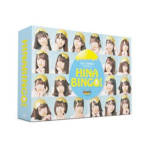 DVD/全力!日向坂46バラエティー HINABINGO! DVD-BOX (本編ディスク3枚+特典ディスク1枚) (初回生産限定版)/趣味教養/VPBF-14874