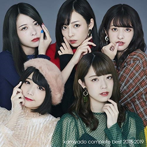 CD/kamiyado complete best 2018-2019 (TYPE-A)/神宿/CRCP-40595 [1/15発売]