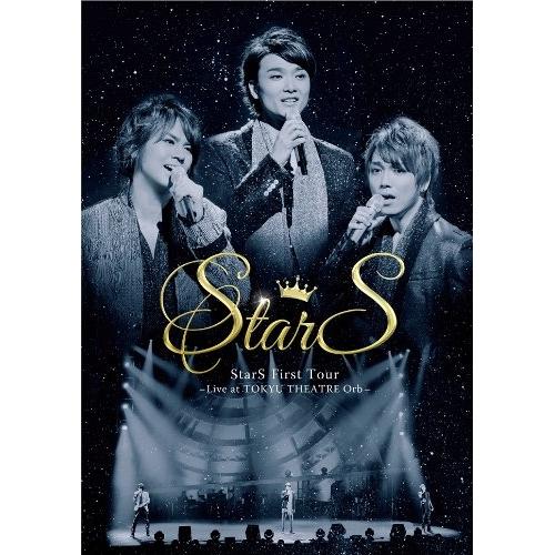 【取寄商品】 DVD/StarS First Tour -Live at TOKYU THEATRE Orb- (2DVD+CD)/StarS/IOBD-21067