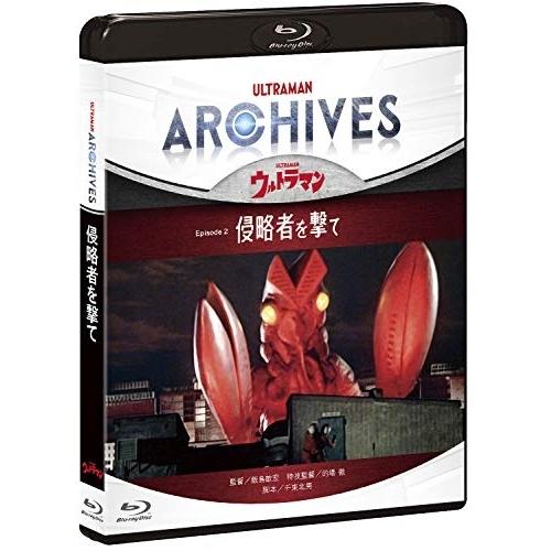 BD/ULTRAMAN ARCHIVES『ウルトラマン』Episode 2「侵略者を撃て」(Blu-ray) (Blu-ray+DVD)/趣味教養/PCXE-50927