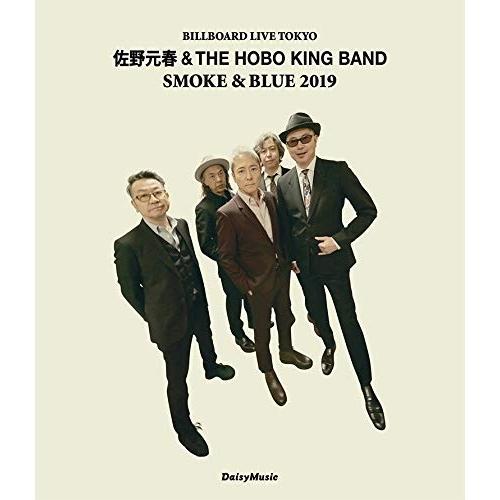 BD/SMOKE & BLUE' 佐野元春 & THE HOBO KING BAND BILLBOARD TOKYO LIVE 2019(Blu-ray)/佐野元春&ザ・ホーボー・キング・バンド/POXE-3801