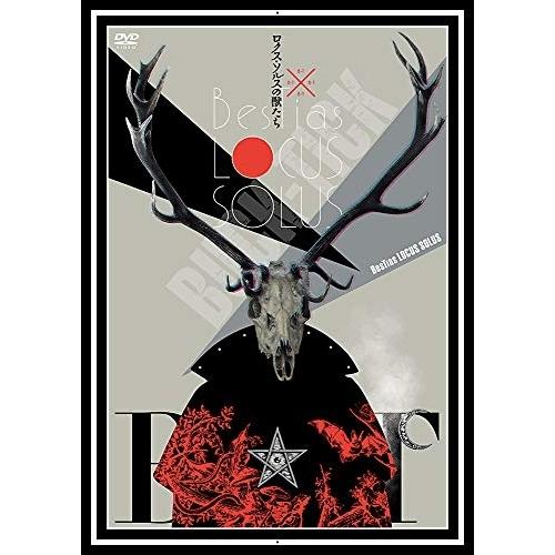 DVD/ロクス・ソルスの獣たち (通常版)/BUCK-TICK/VIBL-956