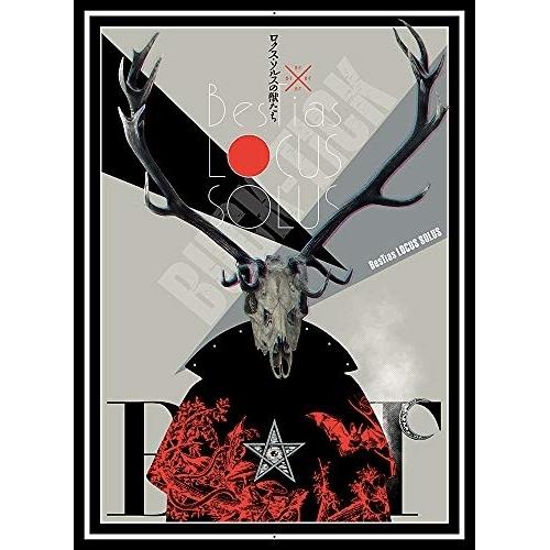 DVD/ロクス・ソルスの獣たち (2DVD+2SHM-CD) (完全生産限定版)/BUCK-TICK/VIZL-1659