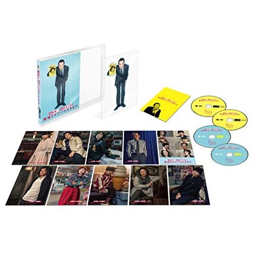 【取寄商品】 DVD/遠藤憲一と宮藤官九郎の勉強させていただきます DVD コンプリート・ボックス (初回仕様版)/国内TVドラマ/1000749329