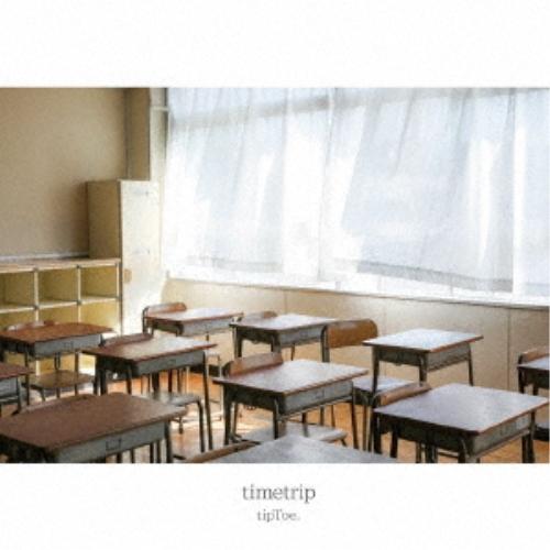 初売り オーバーのアイテム取扱☆ 取寄商品 CD timetrip tipToe. AMOJ-6016