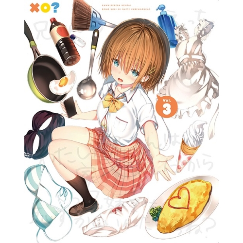 【取寄商品】 DVD/可愛ければ変態でも好きになってくれますか? 03/TVアニメ/KABA-10723