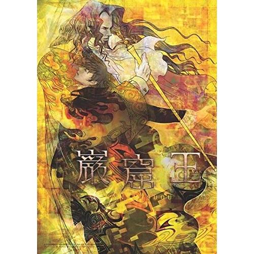 【取寄商品】 BD/巌窟王 Blu-ray Blu-ray BOX コンパクトエディション(Blu-ray) BD/巌窟王【取寄商品】/TVアニメ/KAXA-9834:46478024 --- mail.freshlymaid.co.zw