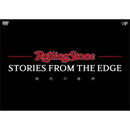 DVD/ローリング・ストーン -時代の精神-/ドキュメンタリー/VPBU-14868