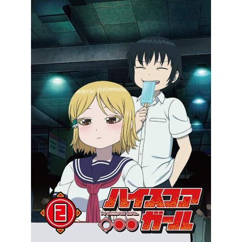 ★DVD/ハイスコアガール STAGE 2 (本編ディスク+特典ディスク) (初回仕様版)/TVアニメ/1000736714