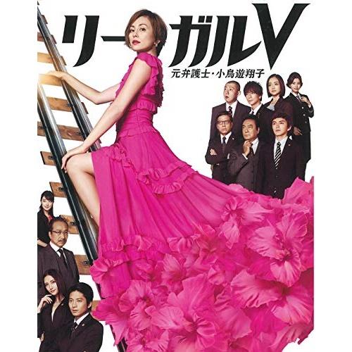 DVD/リーガルV~元弁護士・小鳥遊翔子~ DVD BOX/国内TVドラマ/PCBE-63765