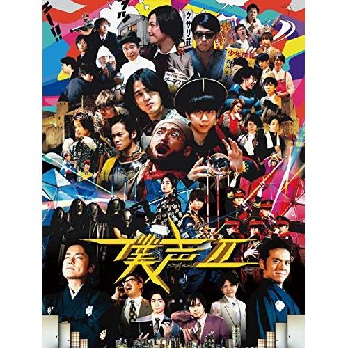DVD/セカイ系バラエティ 僕声シーズン2 DVD-BOX/バラエティ/PCBP-62290