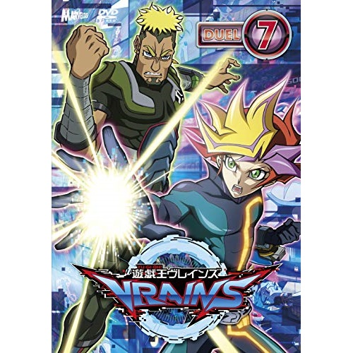 DVD/遊☆戯☆王VRAINS DUEL-7/キッズ/PCBX-60837