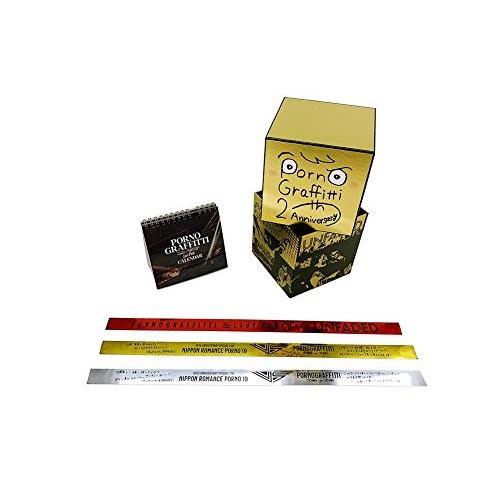 【取寄商品】 DVD/ポルノグラフィティ 20th Anniversary Special Live Box (完全生産限定盤)/ポルノグラフィティ/SEBL-280