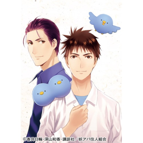 ★DVD/妖怪アパートの幽雅な日常 DVD-BOX Vol.4 (2DVD+CD)/TVアニメ/OED-10389