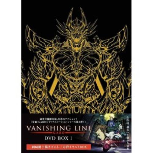 DVD/牙狼(GARO)-VANISHING LINE- DVD BOX 1 (本編ディスク4枚+特典ディスク1枚)/TVアニメ/PCBE-63718