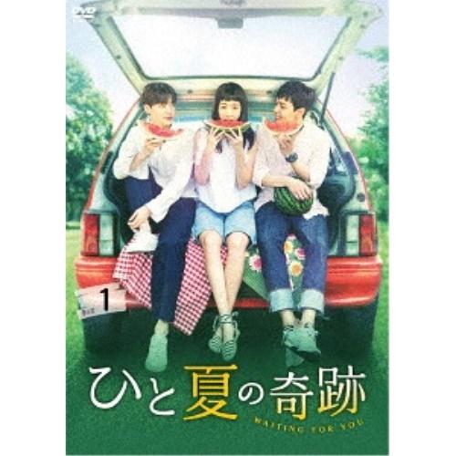 ★DVD/ひと夏の奇跡~waiting for you DVD-BOX1/海外TVドラマ/TCED-4118