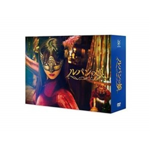 【取寄商品】 DVD/ルパンの娘 DVD-BOX (本編ディスク6枚+特典ディスク1枚)/国内TVドラマ/TCED-4770