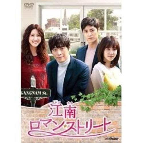 DVD/江南ロマン・ストリートDVD-BOX3/海外TVドラマ/VIBF-6495