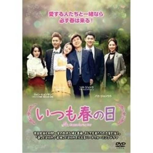 DVD/いつも春の日DVD-BOX3/海外TVドラマ/VIBF-6601