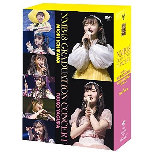 DVD/NMB48 GRADUATION CONCERT ~MIORI ICHIKAWA / FUUKO YAGURA~/NMB48/YRBS-80222