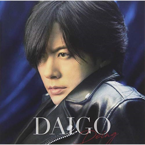 CD 送料無料 激安 お買い得 キ゛フト ※ラッピング ※ Deing 通常盤 DAIGO ZACL-9109