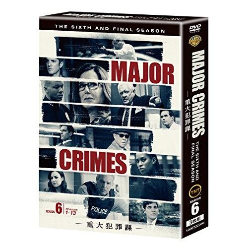 ★DVD/MAJOR CRIMES ~重大犯罪課~(ファイナル・シーズン)/海外TVドラマ/1000722060