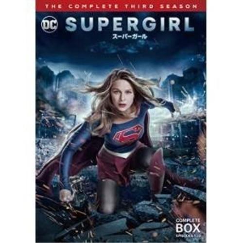 ★DVD/SUPERGIRL/スーパーガール(サード・シーズン) コンプリート・ボックス/海外TVドラマ/1000727591