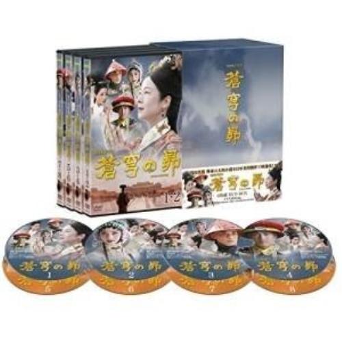 ★DVD/蒼穹の昴 DVD-BOX (廉価版)/海外TVドラマ/GADS-1780
