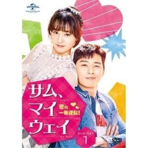 ★DVD/サム、マイウェイ~恋の一発逆転!~ DVD SET1 (4DVD+Blu-ray)/海外TVドラマ/GNBF-3886