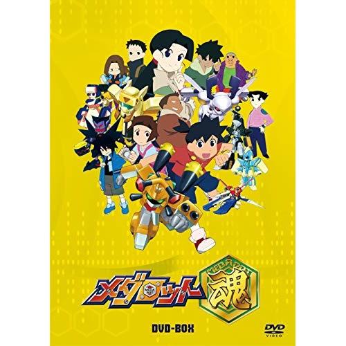 【取寄商品】 DVD/メダロット魂 DVD-BOX/TVアニメ/HPBR-459 [3/3発売]