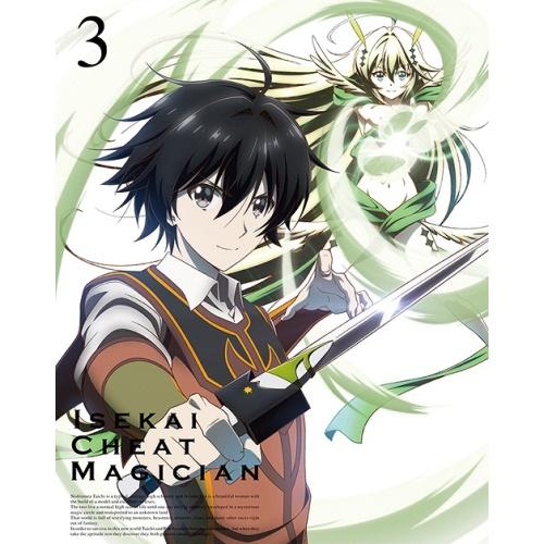 【取寄商品】 BD/異世界チート魔術師 Vol.3(Blu-ray)/TVアニメ/KAXA-7793