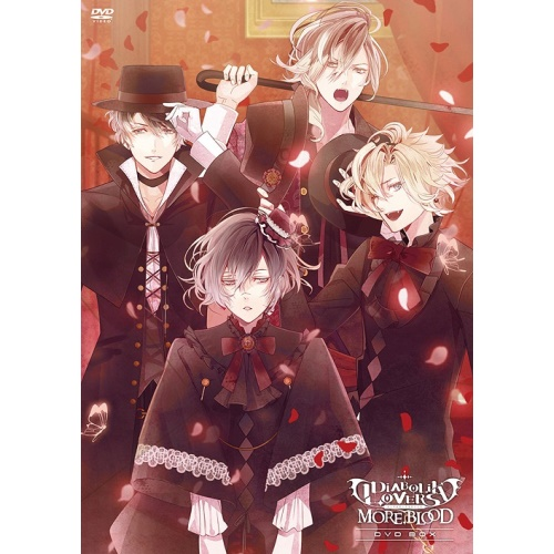 ★DVD/アニメ「DIABOLIK LOVERS MORE,BLOOD」DVD-BOX (4DVD+CD) (完全受注生産版)/TVアニメ/MFBT-9003