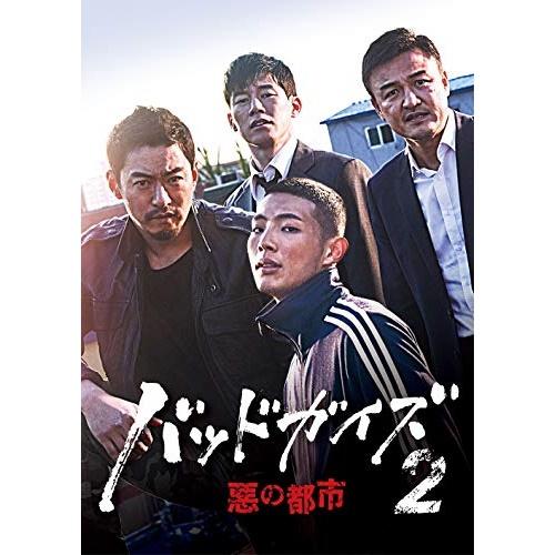 【取寄商品】 DVD/バッドガイズ2~悪の都市~ DVD-BOX2/海外TVドラマ/PCBE-63805 [4/2発売]