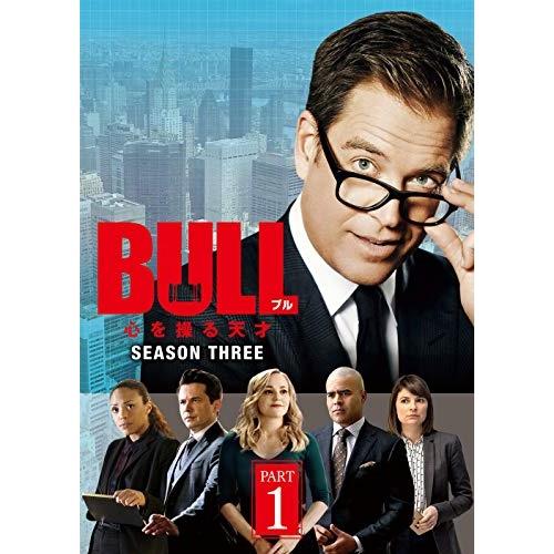 【取寄商品】 DVD/BULL/ブル 心を操る天才 シーズン3 DVD-BOX PART1/海外TVドラマ/PJBF-1378 [4/8発売]