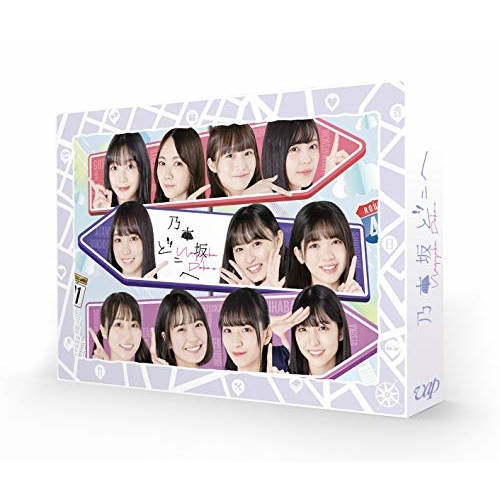 DVD/乃木坂どこへ 第1巻 DVD-BOX (本編ディスク3枚+特典ディスク1枚)/趣味教養/VPBF-14005