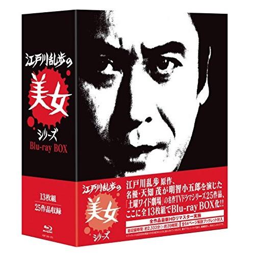 【取寄商品】 BD/江戸川乱歩の美女シリーズ Blu-ray BOX(Blu-ray)/国内TVドラマ/KIXF-258
