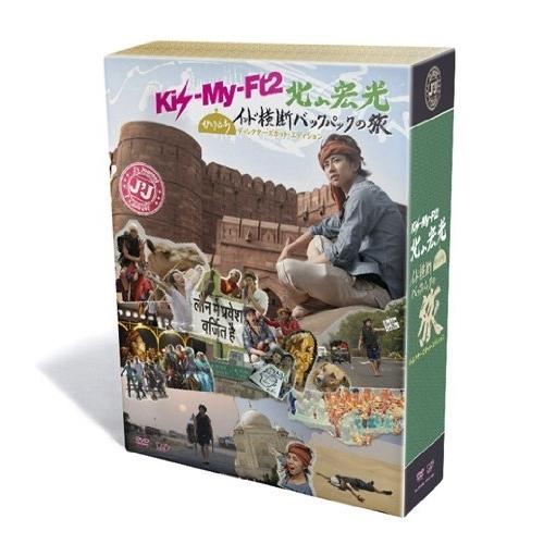 DVD/J'J Kis-My-Ft2 北山宏光 ひとりぼっち インド横断バックパックの旅 DVD BOX ディレクターズカット・エディション (本編ディスク4枚+特典ディスク1枚)/趣味教養/VPBF-14987
