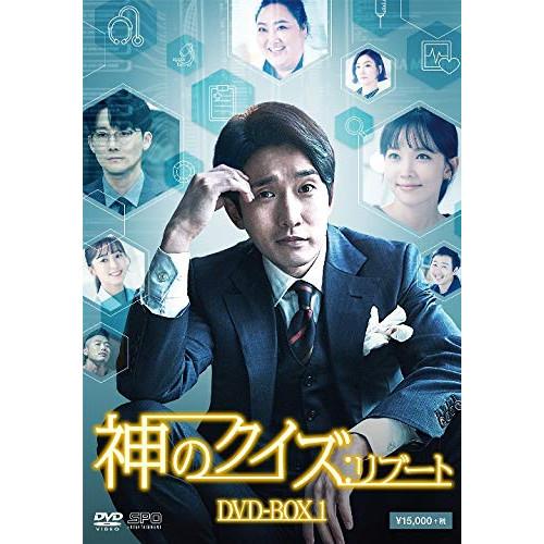 【取寄商品】 DVD/神のクイズ:リブート DVD-BOX1/海外TVドラマ/OPSD-B730