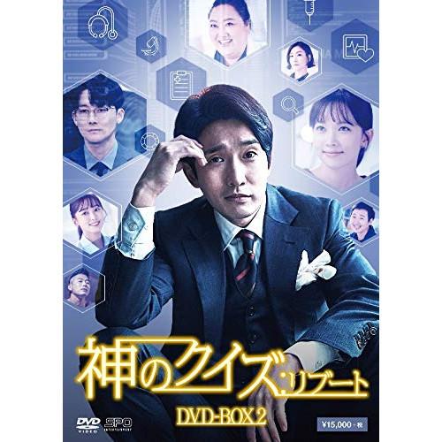 【取寄商品】 DVD/神のクイズ:リブート DVD-BOX2/海外TVドラマ/OPSD-B731