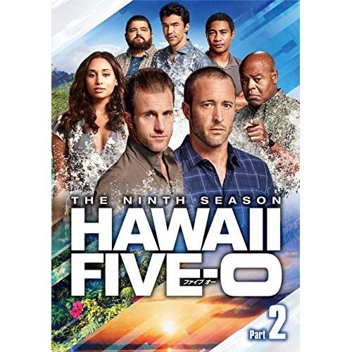 【取寄商品】 DVD/HAWAII FIVE-0 シーズン9 DVD-BOX Part2/海外TVドラマ/PJBF-1383 [6/3発売]