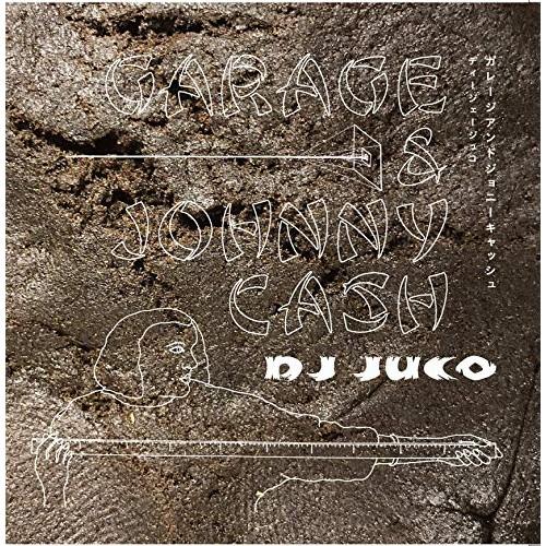 取寄商品 CD GARAGE 優先配送 JOHNNY CASH 4 JUCO 24発売 毎日がバーゲンセール RFMCD-12 DJ