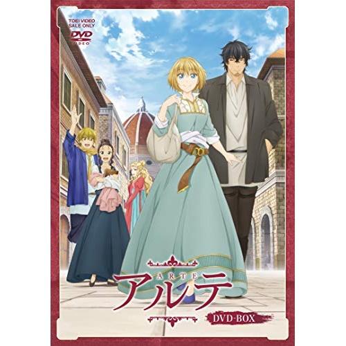 【取寄商品】 DVD/アルテ DVD-BOX/TVアニメ/DSZD-8255 [8/5発売]