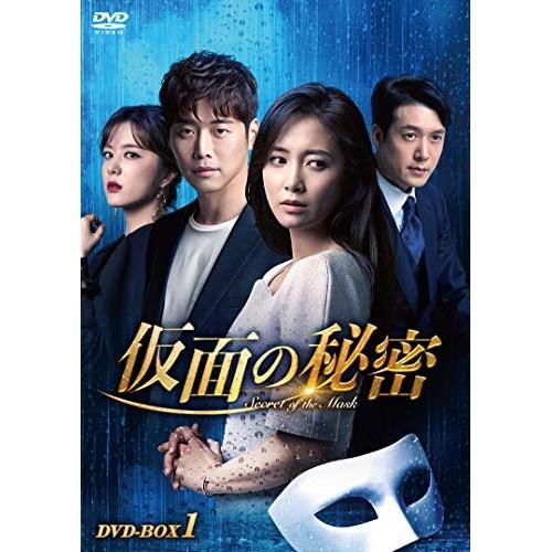 【取寄商品】 DVD/仮面の秘密 DVD-BOX1/海外TVドラマ/HPBR-574 [6/3発売]