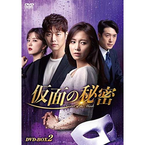 【取寄商品】 DVD/仮面の秘密 DVD-BOX2/海外TVドラマ/HPBR-575 [7/3発売]