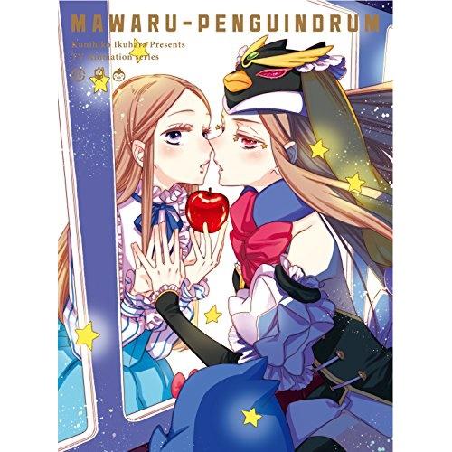 BD/輪るピングドラム Blu-ray BOX(Blu-ray) (6Blu-ray+CD) (限定版)/TVアニメ/KIXA-90476